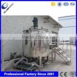 High quality industrial CE approved chili sauce making machine