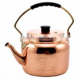 Copper Plated Tea Kettle