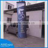The Most Popular China Wholesale mini polyester beach flags                                                                                                         Supplier's Choice