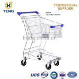 Asia Style Small Shopping Carts With Wheels Customized Shopping Cart 45l- Asia Shopping Cart/Supermarket Trolley