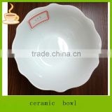 LJ-4481 6.5'' wavy ceramic bowl / hotel white ceramic bowl / cheap white porcelain ceramic soup bowl