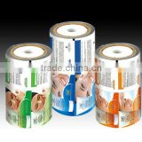 Food grade printed laminated plastic roll film/packaging roll film/bars plastic roll film