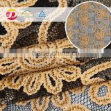 wholesale cheap cotton poly guipure lace fabric high quality for underwear