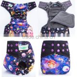 AnAnBaby AI2 Bamboo Charcoal Baby Cloth Diaper Modern printed cloth nappies China Suppliers                                                                         Quality Choice