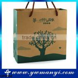 Christmas gift paper bag/ factory directly paper gift bag for gift                                                                                                         Supplier's Choice