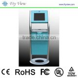 ATM payment kiosk,payment terminal, touch terminal kiosk                                                                         Quality Choice