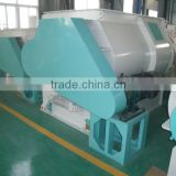 fertilizer blending machine plant