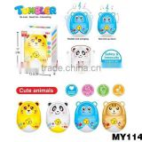 Cartoon Little Cute Nodding Tumbler double wall insert plastic tumbler with bell waddling & swinging