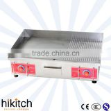 Restaurant kitchen equipment commercial electric Griddle teppanyaki grill WITH 2 Thermostat 4.4KW passed CE.