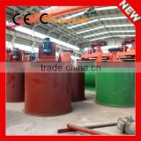 ZOONYEE good quality copper ore mixing machine agitating tank with mining thickener