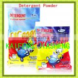 Detergent Powder / Washing Powder / bulk detergent powder /Laundry Detergent Powder