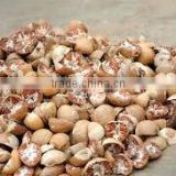 Inquiry about sliced cut dried betel nuts