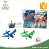 High quality 2CH foam material electric rc glider toy