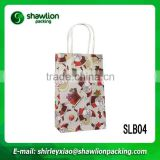 SLB04 new printing logo christmas gift bag paper,famous brand paper bag,craft paper bag handle                                                                         Quality Choice