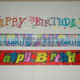 hot birthday banner party banner paper banner