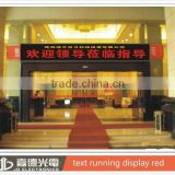 Wholesale texting running 1r semi-outdoor display panel-red/yellow/blue/white/green customized color led board