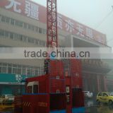 SC100/200 building and construction equipment,portable construction lifting equipment,construction small lifting equipment