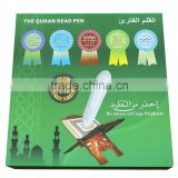 M9 Holy Quran reading pen with gift box for muslim                                                                                         Most Popular