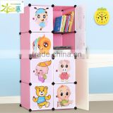 Baby badroom plastic children bookcase