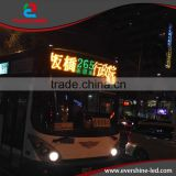 p13.33 bus led destination sign with hub75 led display module