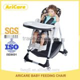 Adjustable height and Backrest chair for Baby