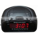 F-1749 fashionable Mini AM/FM Retro Alarm Clock Radio With Speaker