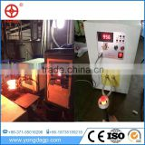 China products steel rod induction heating machine