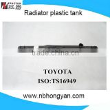 Hot Supplier Sale Aluminum Radiator plastic tank for CAMRY radiator pa66-gf30 plastic tank toyota Radiator