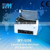 MY-U06 Medical heat sterilizers ,nail sterilizer machine and body piercing sterilizer machine (CE Approved)