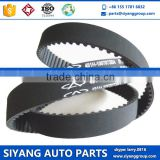 481H-1007073BA chery A3 A5 T11 tiggo original parts timing belts