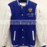 Custom Baseball Winter Jacket Jersey Uniform Color Blue