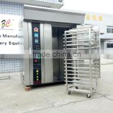 Bakery equipment / Bread equipment / 32 trays rotary convection oven / 32 Trays Hot breeze rotary oven