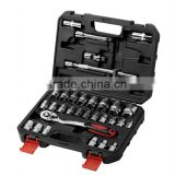 Motorcycle repair tools, car tools, tool kart tool package, tool kits, hand socket tools,car tool kit , hand tools