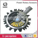 INQUIRY ABOUT Power Rotary Scissors