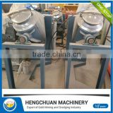 high quality chemical mercury amalgamator for gold refining machine