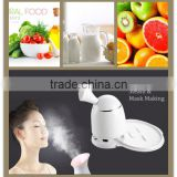 M1164 2016 Hot selling professional moisturizing facial steamer portable