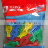 2014 new designed multicolored plastic cloth with springer nose pegs,Direct factory/Manufactory supply/industrial