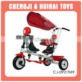 High quality bicycle ride on car kids double seat tricycle