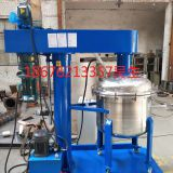 Dongguan billion customized production of hydraulic lift vacuum high-speed dispersive machine
