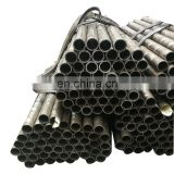 A106B A53 1020 1045 High Precision Seamless Carbon Steel Pipe/High precision