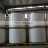 fiberglass mat,chopped strand mat ,emulsion,powder csm225