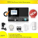wireless PSTN phone alarm system with learning code accessories and TFT colorful LCD display