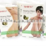 Natural Formula SHIFEI Depilation body wax strips