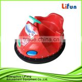 big profits popular bumper cars for children