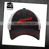 High quality custom 6 panel curved brim 3d embroidery letter logo trucker hat
