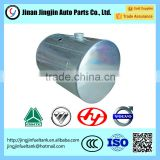 500 ltr original popularity sinotruk aluminum alloy engin spare parts round shape fuel tanks