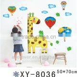 height measurement wall stickers