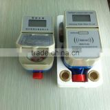 IC card prepaid flow meter water from linyi gaoxiang