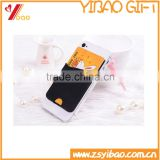 Adhesive Silicone Cell Phone Wallet/Sticky Pouch