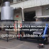 Horizontal Agricultural film dewatering machine, Horizontal plastic flakes Dehydrator factory
